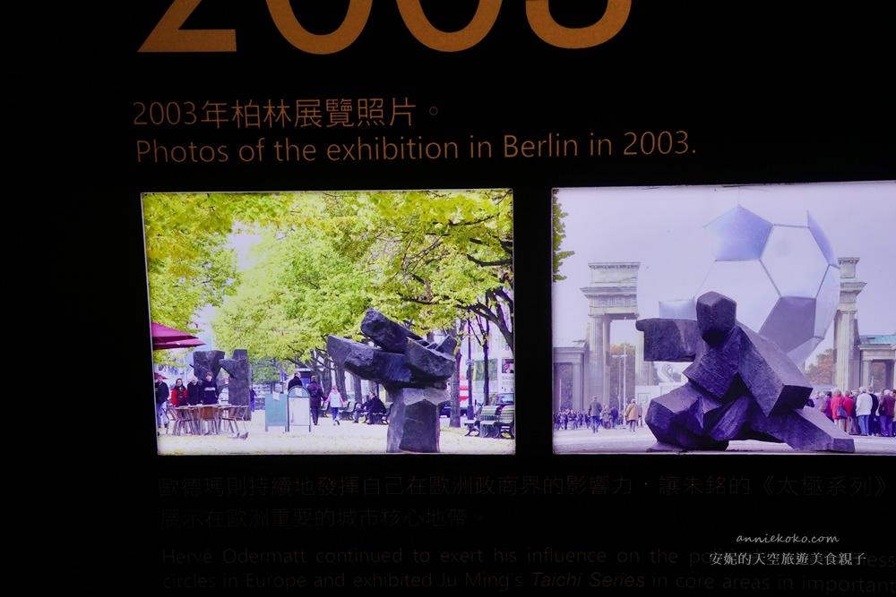 20180709120752 96 - 熱血採訪[台北金山景點]朱銘美術館 比想像中更好玩 適合全家共遊的好去處