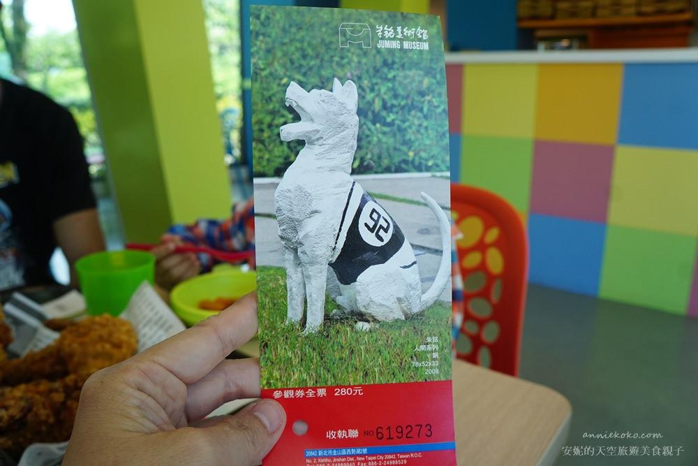 20180709120828 55 - 熱血採訪[台北金山景點]朱銘美術館 比想像中更好玩 適合全家共遊的好去處