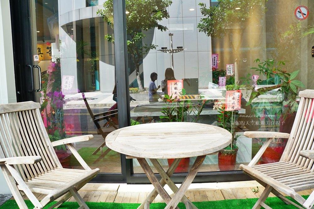 20180712111059 56 - [熱血採訪]新莊飲品推薦/上宇林茶飲 厚鮮奶茶專門店 新莊晶冠店 簡單喝不簡單的茶