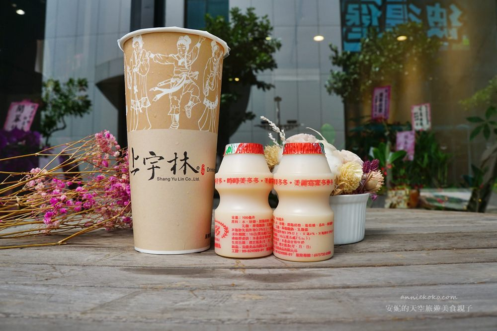 20180712111108 73 - [熱血採訪]新莊飲品推薦/上宇林茶飲 厚鮮奶茶專門店 新莊晶冠店 簡單喝不簡單的茶