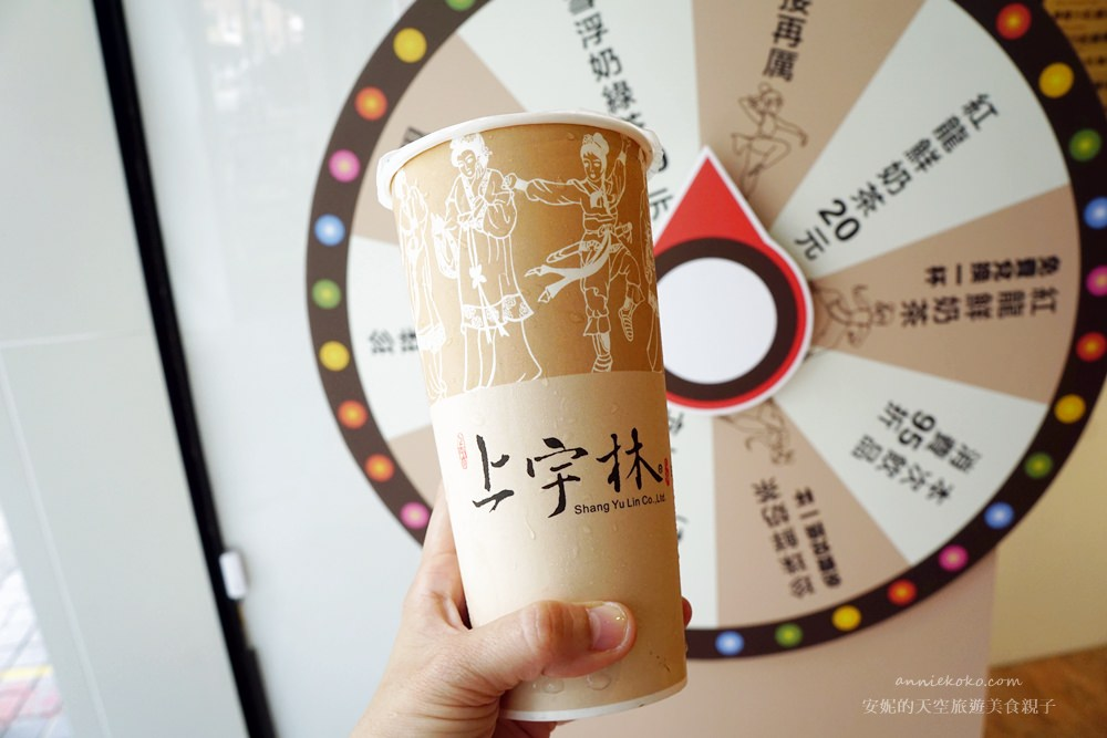20180712111115 27 - [熱血採訪]新莊飲品推薦/上宇林茶飲 厚鮮奶茶專門店 新莊晶冠店 簡單喝不簡單的茶