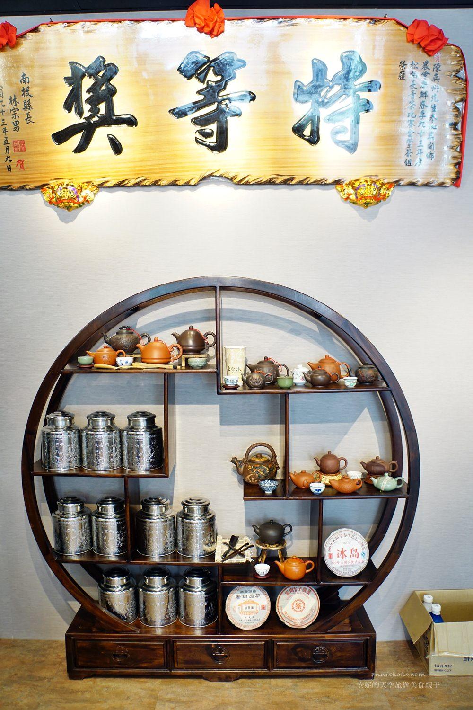 20180712111214 33 - [熱血採訪]新莊飲品推薦/上宇林茶飲 厚鮮奶茶專門店 新莊晶冠店 簡單喝不簡單的茶
