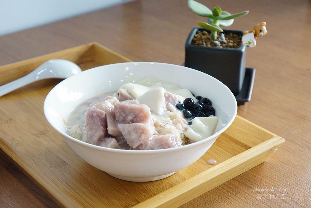 [台中西區冰品推薦 好豆堂商號] 手作的純粹豆香 配料實在 大推手工豆花 芋頭 黑糖粉粿