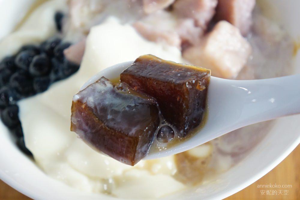 20180720210700 14 - 好豆堂商號│手作的純粹豆香 配料實在 大推手工豆花 芋頭 布丁牛奶冰