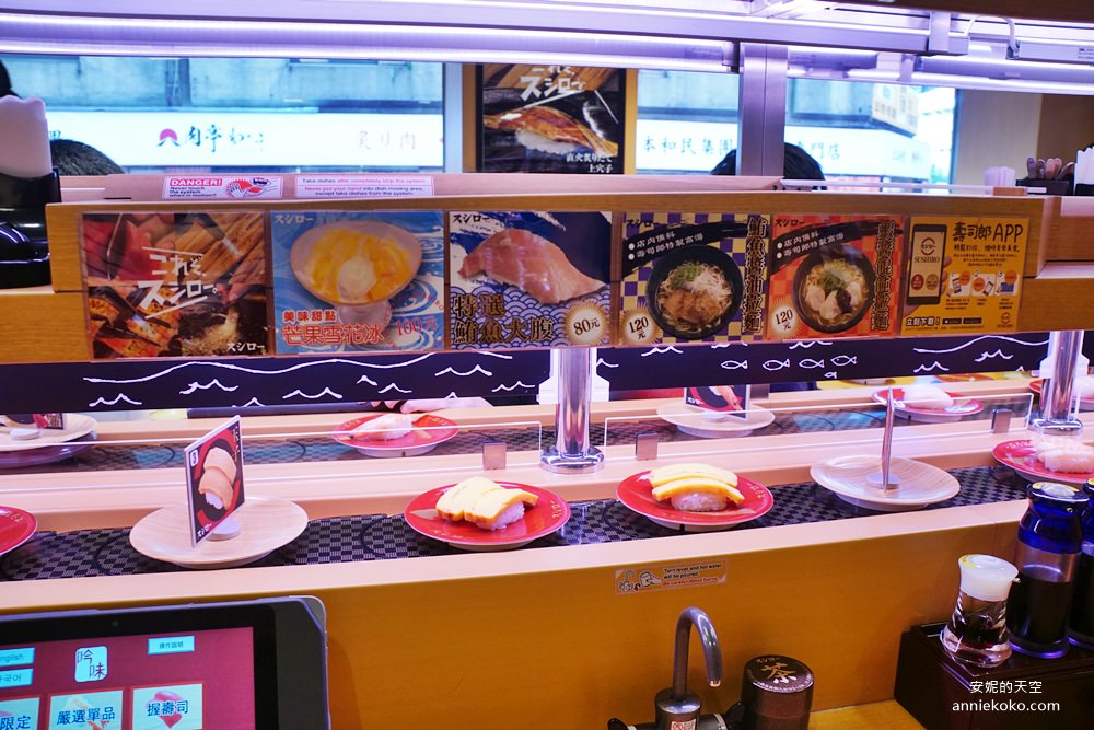 20180730161531 31 - [台北車站必吃美食 壽司郎] 日本第一平價迴轉壽司台灣旗艦店 值得排隊品嘗