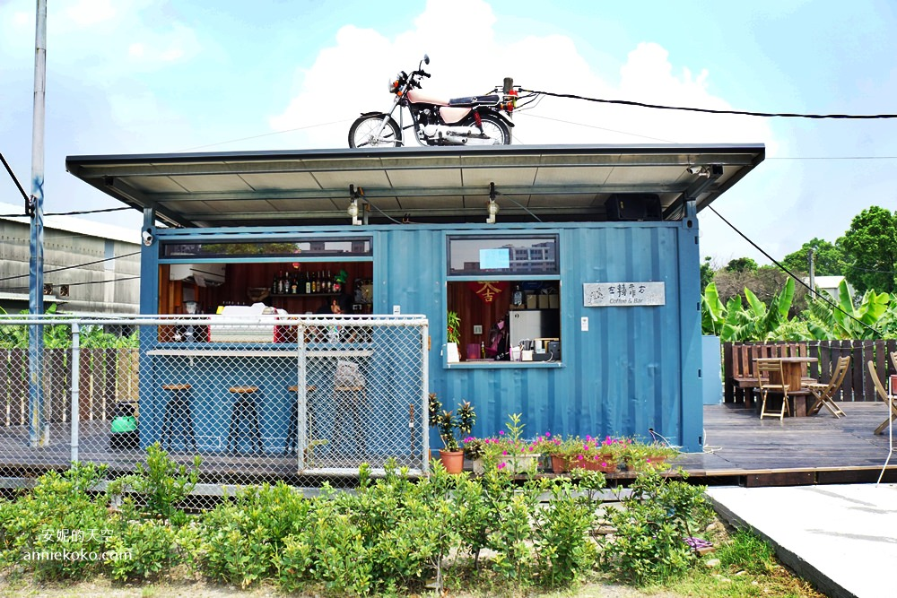 20180809141832 69 - 新莊貨櫃屋│左轉靠右  路邊藍色貨櫃屋  白天是土司加咖啡 晚上化身為嗨翻天的音樂會 鄰近新北產業園區