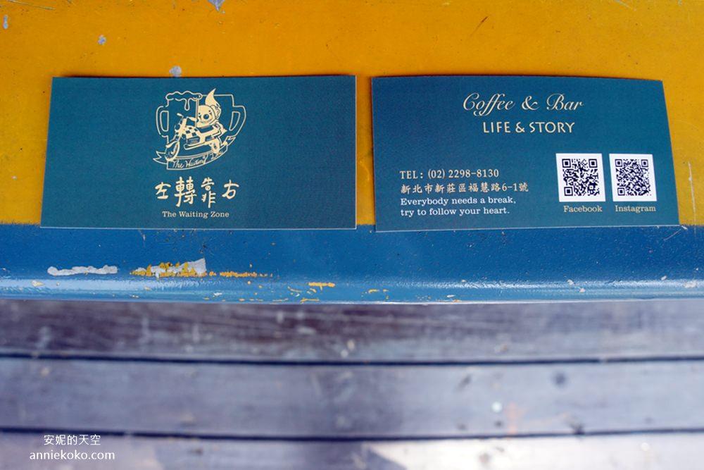 20180809141900 75 - 新莊貨櫃屋│左轉靠右  路邊藍色貨櫃屋  白天是土司加咖啡 晚上化身為嗨翻天的音樂會 鄰近新北產業園區