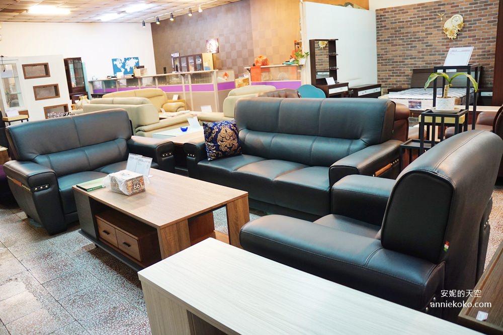 20180809231637 14 - 熱血採訪 [台中億家具批發倉庫] 上萬種家具 客製化服務  家的風格由你決定