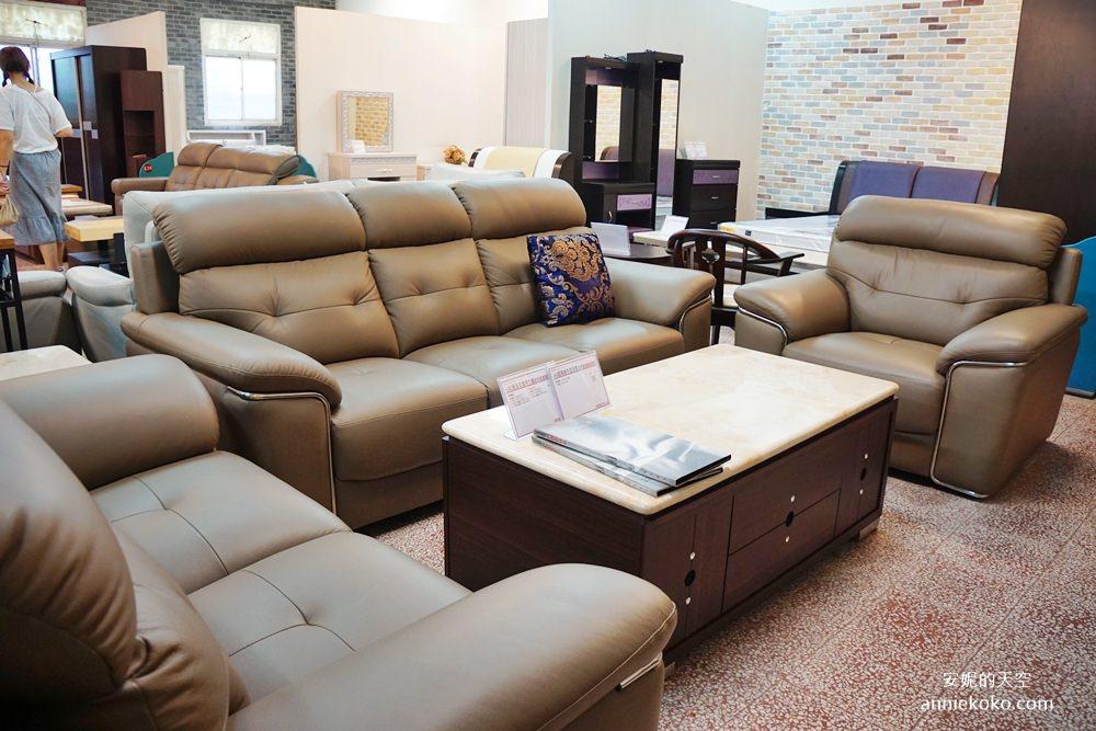 20180809231711 30 - 熱血採訪 [台中億家具批發倉庫] 上萬種家具 客製化服務  家的風格由你決定