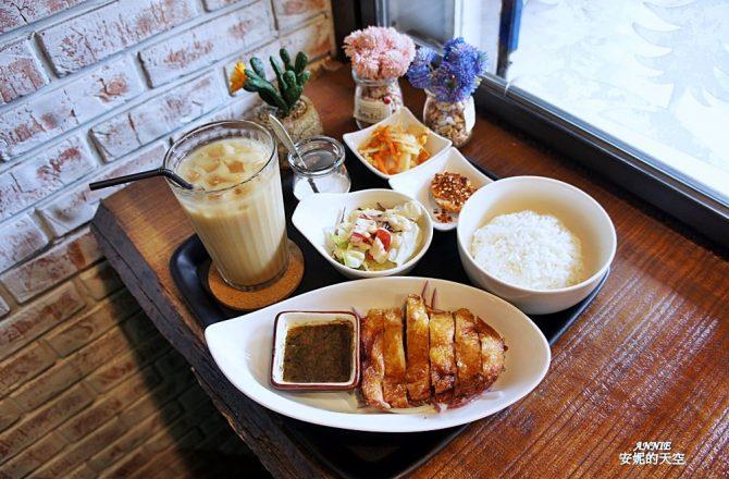 新莊輔大美食║Double泰 南洋風味料理║一個人也能品嘗的泰式料理 聚餐約會推薦餐廳