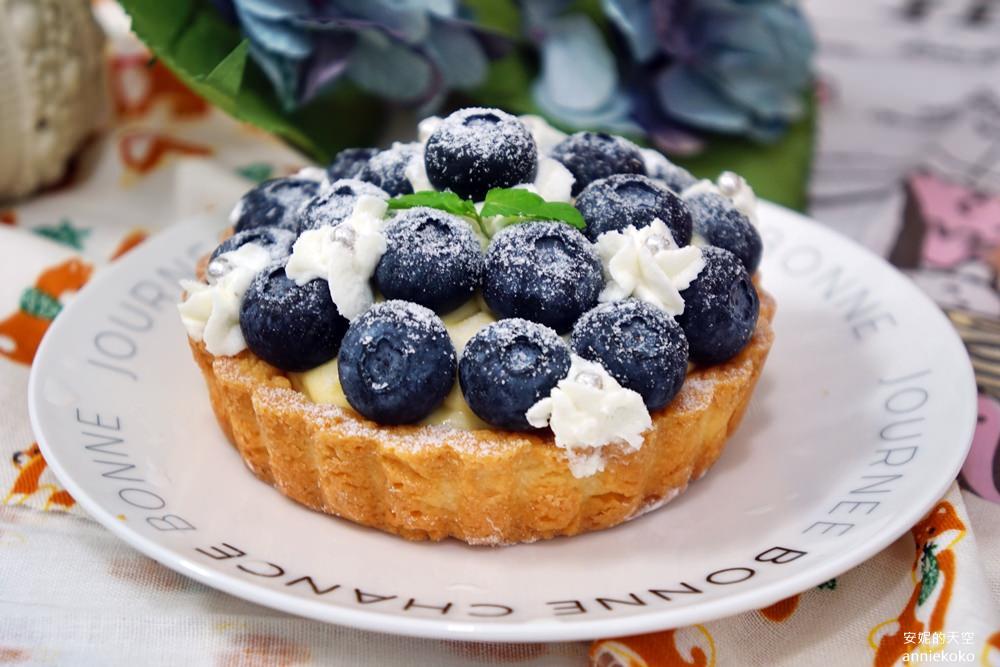 20180820234616 9 - [新莊甜點] 維妮手作甜點工作室 水果芋泥蛋糕 莓果塔  充滿幸福滋味
