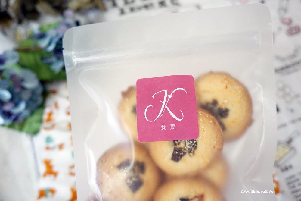 20180829205948 96 - 熱血採訪  芋頭蛋糕控看過來 [食 · 實  Kristy Lab. 手工甜點店] 手工餅乾 中秋禮盒 手工創意 祝福滿點