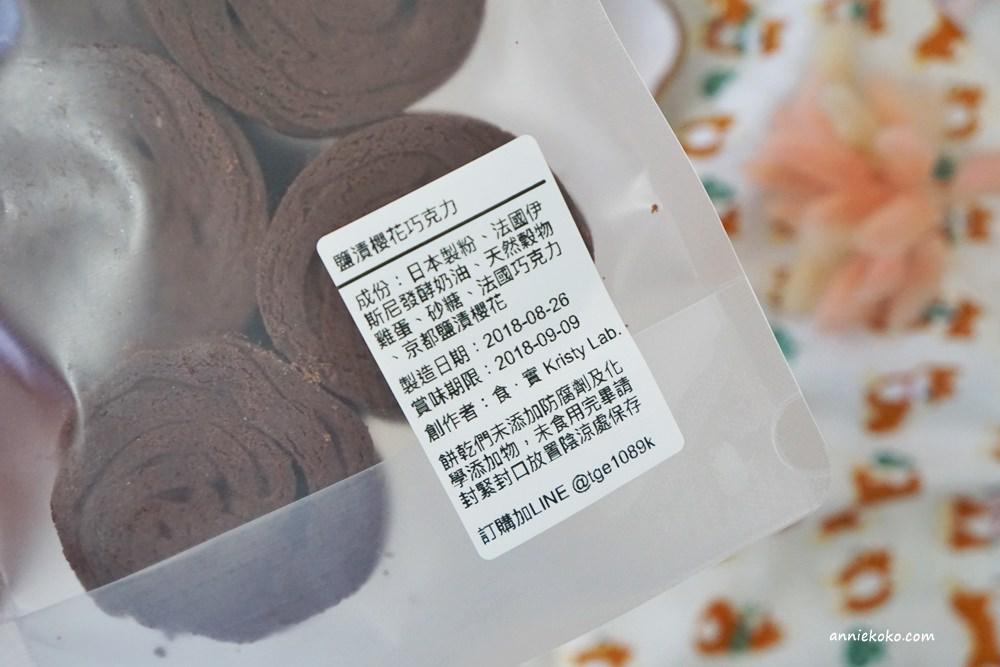20180829210104 90 - 熱血採訪  芋頭蛋糕控看過來 [食 · 實  Kristy Lab. 手工甜點店] 手工餅乾 中秋禮盒 手工創意 祝福滿點