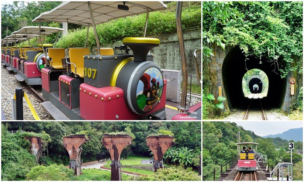 [苗栗景點 舊山線鐵道自行車] 通往鐵道秘境的奇幻旅程