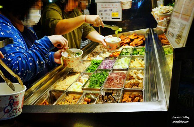 [板橋美食] 一毛不拔鹽水雞 煙燻雞 80元20種蔬菜滷味夾好夾滿 晚來吃不到喔