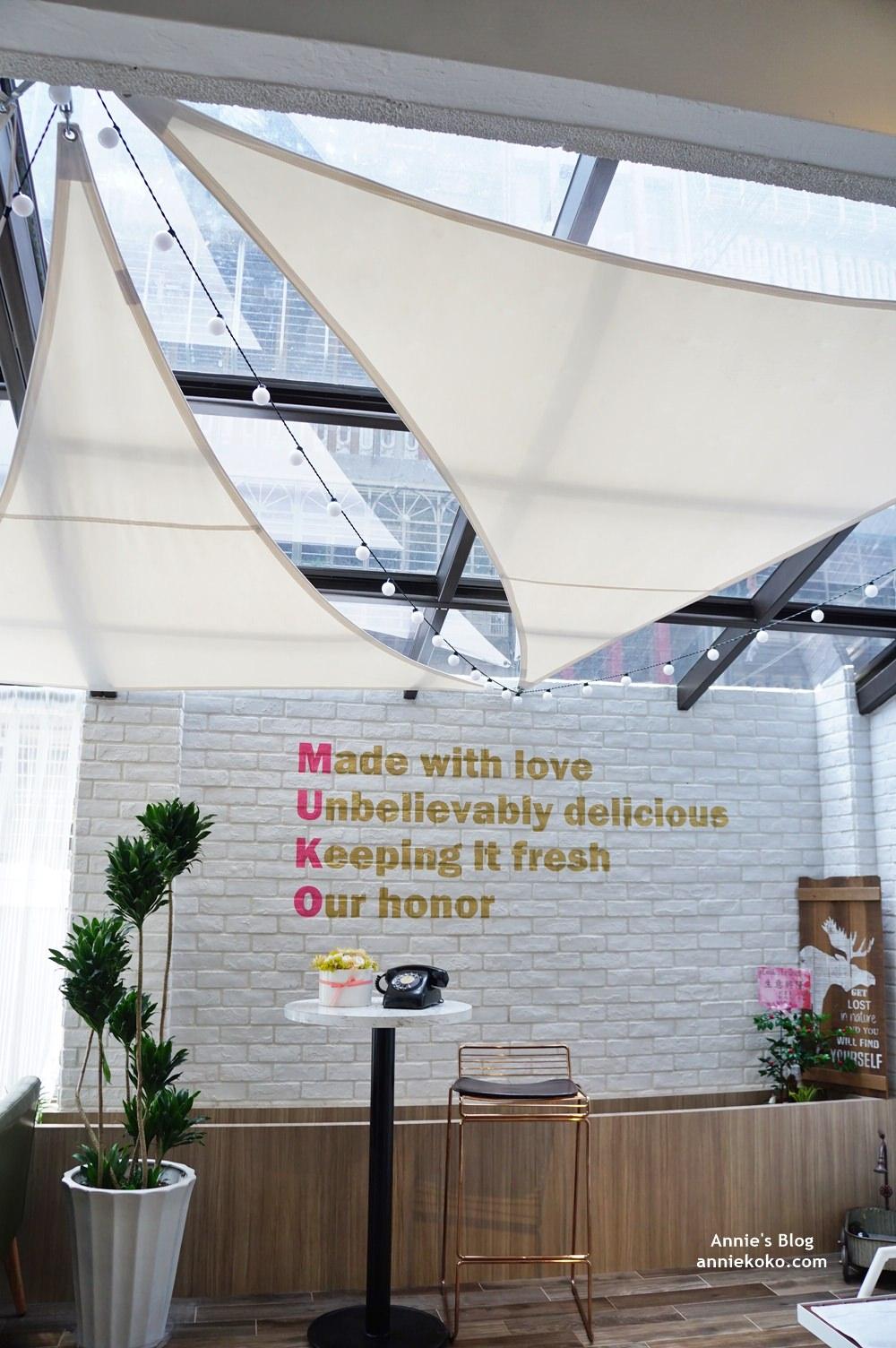20180920171412 97 - [MukoBrunch] 大安區早午餐 光影與柔軟的法式吐司邂逅 一切都很美好的空間 東門站美食
