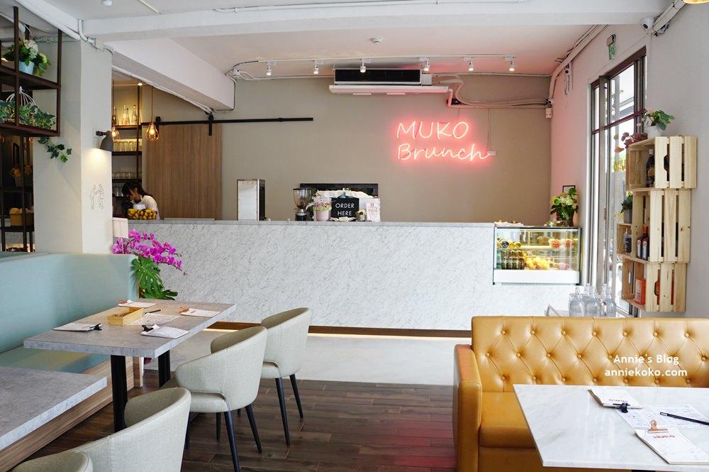 20180920171535 12 - [MukoBrunch] 大安區早午餐 光影與柔軟的法式吐司邂逅 一切都很美好的空間 東門站美食