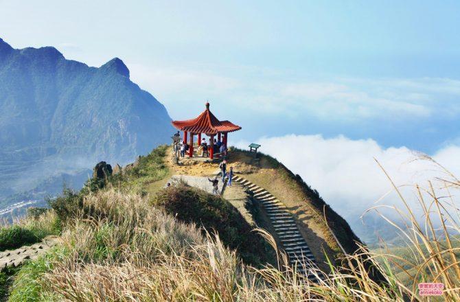 [瑞芳景點] 無耳茶壺山  是仙境吧  絕美山景海景盡收眼底