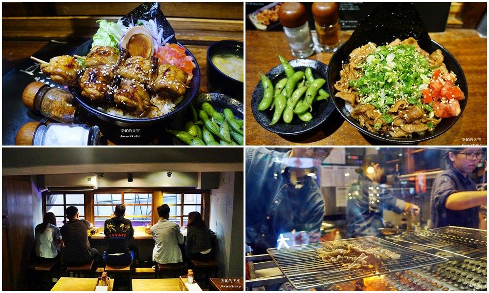 [公館必吃美食]直火人 直火燒肉丼飯屋 日式質感小屋  超狂滿滿滿燒肉 要你一次吃得超滿足