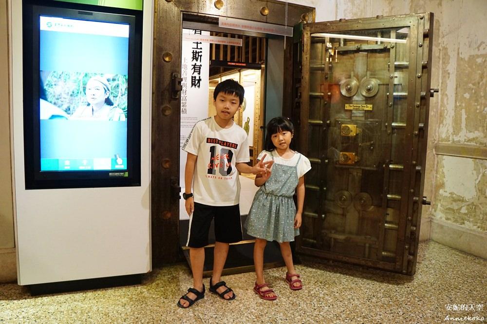 20180929221609 99 - 熱血採訪 [台北捷運一日遊推薦]  日式建築 古蹟博物館 藝術街 小吃美食  捷運帶你玩透透