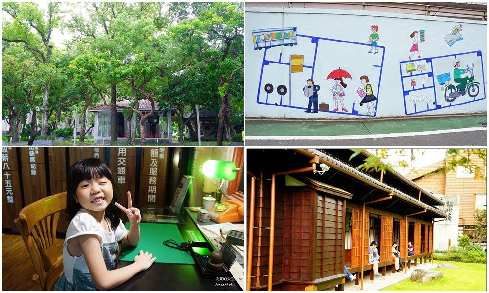 [台北捷運一日遊推薦]  日式建築 古蹟博物館 藝術街 小吃美食  捷運帶你玩透透