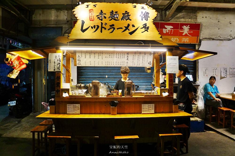 [新莊美食]赤麵廠 レッドラーメン 日式屋台拉麵店 美味關東煮  炙燒肉飯 巷弄裡的日式溫暖 晚上限定