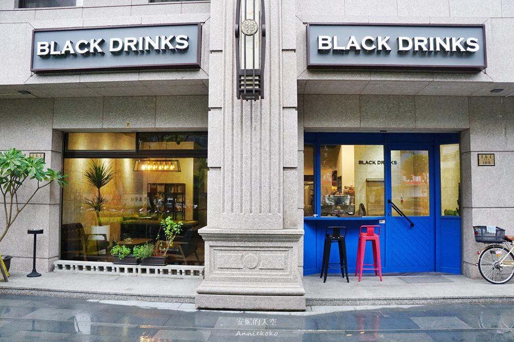 20181007221648 74 - [新莊不限時咖啡廳]Black Drinks 德國農莊茶飲 手作美味鬆餅