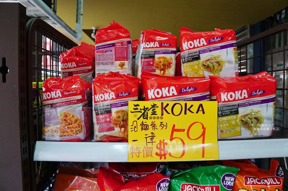 20181017184608 92 - 熱血採訪[新莊 三省堂異國零食]免出國就可以買到超夯的日韓泰國泡麵零食 超好買超好逛