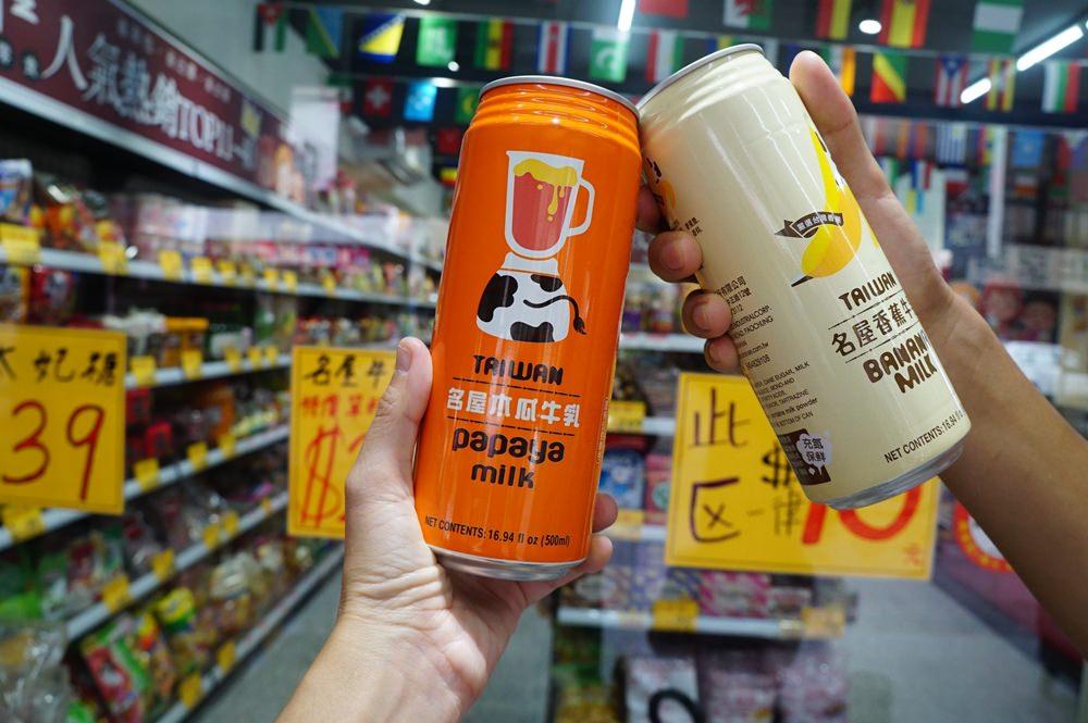 20181017184628 20 - 熱血採訪[新莊 三省堂異國零食]免出國就可以買到超夯的日韓泰國泡麵零食 超好買超好逛