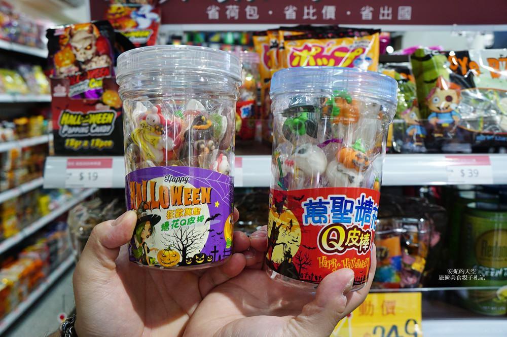 20181017184654 35 - 熱血採訪[新莊 三省堂異國零食]免出國就可以買到超夯的日韓泰國泡麵零食 超好買超好逛