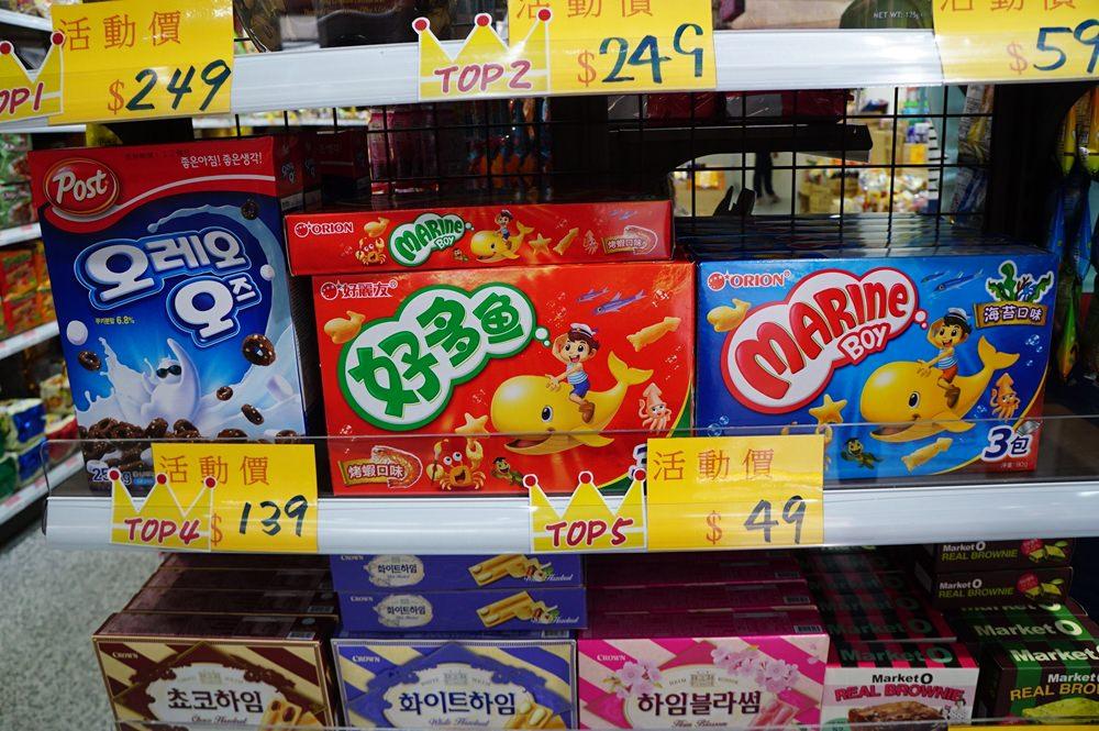 20181017184709 2 - 熱血採訪[新莊 三省堂異國零食]免出國就可以買到超夯的日韓泰國泡麵零食 超好買超好逛