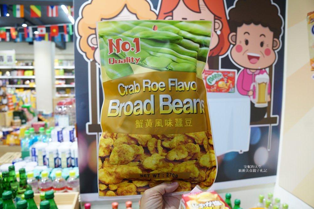 20181017184749 42 - 熱血採訪[新莊 三省堂異國零食]免出國就可以買到超夯的日韓泰國泡麵零食 超好買超好逛