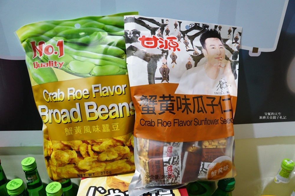 20181017184805 93 - 熱血採訪[新莊 三省堂異國零食]免出國就可以買到超夯的日韓泰國泡麵零食 超好買超好逛