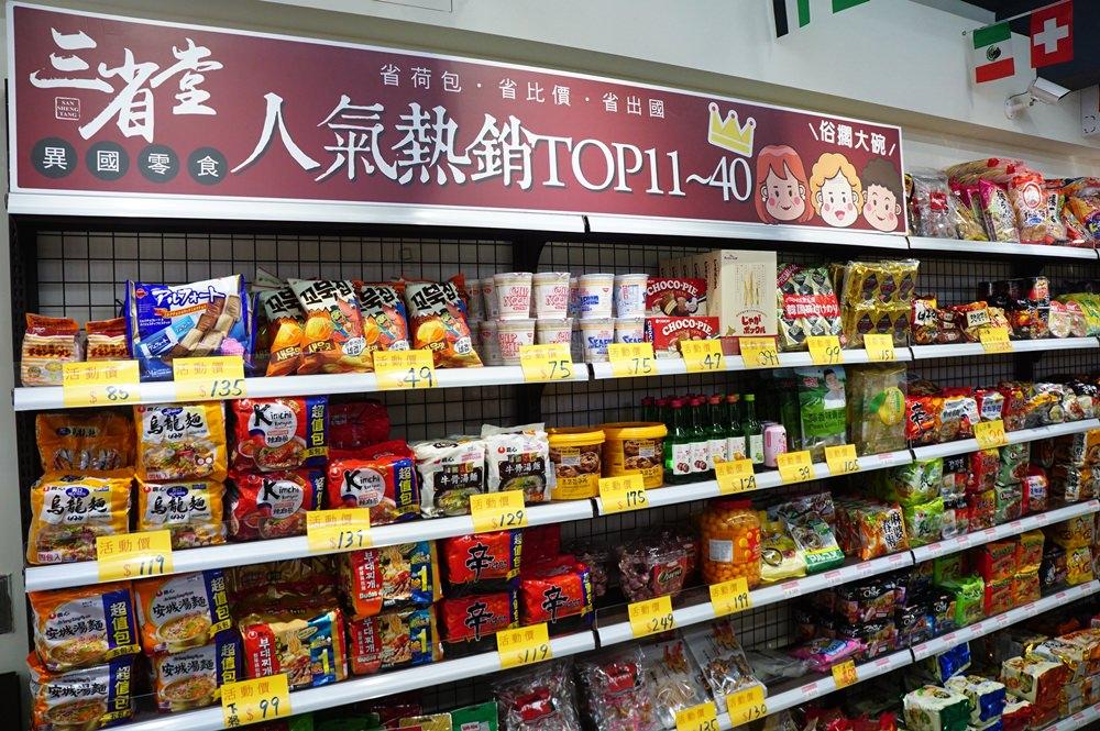 20181017185023 61 - 熱血採訪[新莊 三省堂異國零食]免出國就可以買到超夯的日韓泰國泡麵零食 超好買超好逛