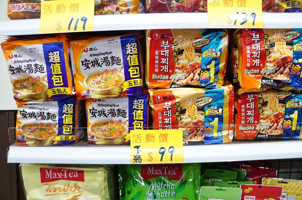 20181017185028 72 - 熱血採訪[新莊 三省堂異國零食]免出國就可以買到超夯的日韓泰國泡麵零食 超好買超好逛