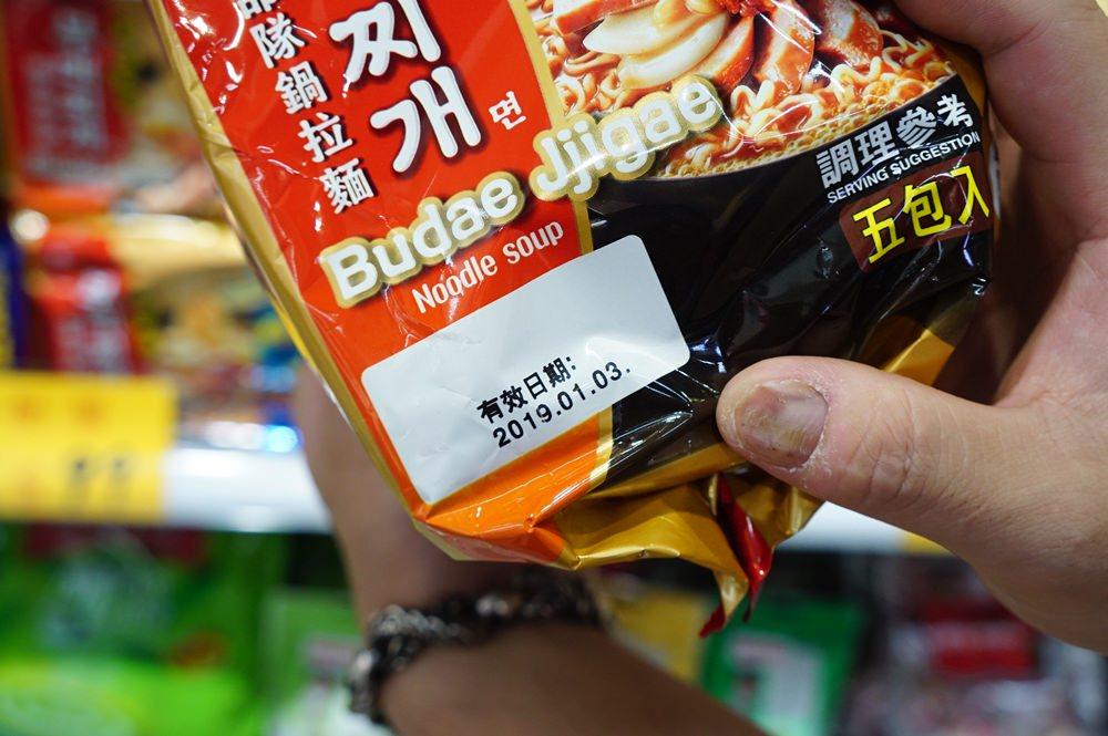 20181017185032 73 - 熱血採訪[新莊 三省堂異國零食]免出國就可以買到超夯的日韓泰國泡麵零食 超好買超好逛