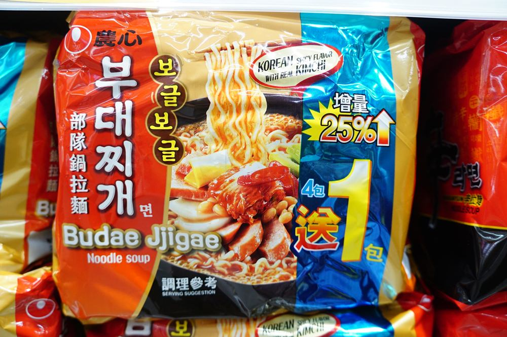20181017185035 59 - 熱血採訪[新莊 三省堂異國零食]免出國就可以買到超夯的日韓泰國泡麵零食 超好買超好逛