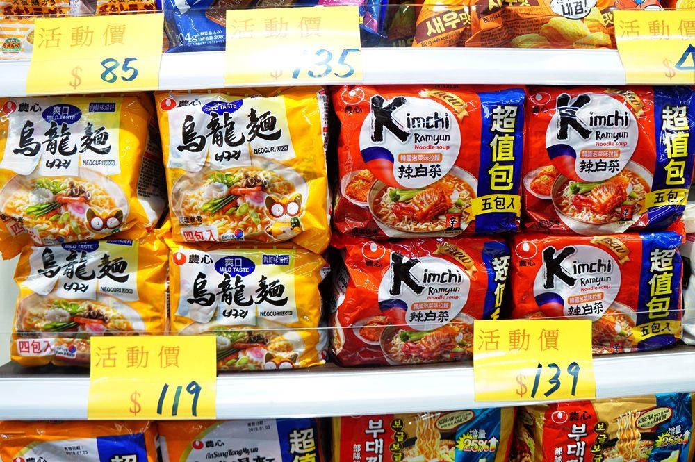 20181017185047 7 - 熱血採訪[新莊 三省堂異國零食]免出國就可以買到超夯的日韓泰國泡麵零食 超好買超好逛