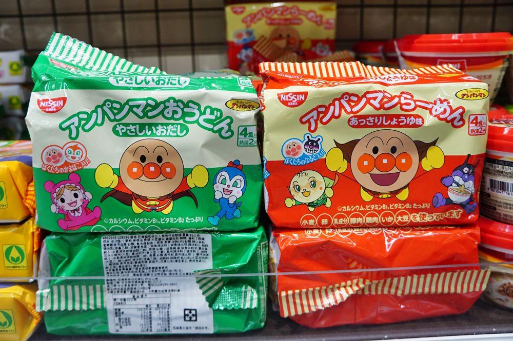 20181017185104 87 - 熱血採訪[新莊 三省堂異國零食]免出國就可以買到超夯的日韓泰國泡麵零食 超好買超好逛