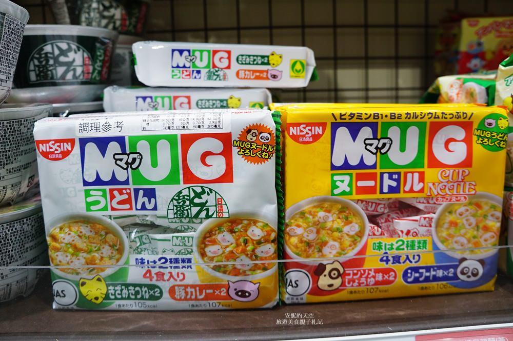 20181017185116 55 - 熱血採訪[新莊 三省堂異國零食]免出國就可以買到超夯的日韓泰國泡麵零食 超好買超好逛