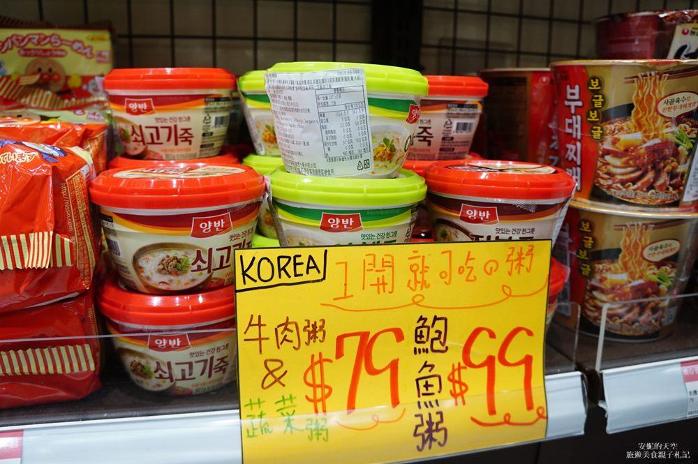 20181017185131 82 - 熱血採訪[新莊 三省堂異國零食]免出國就可以買到超夯的日韓泰國泡麵零食 超好買超好逛