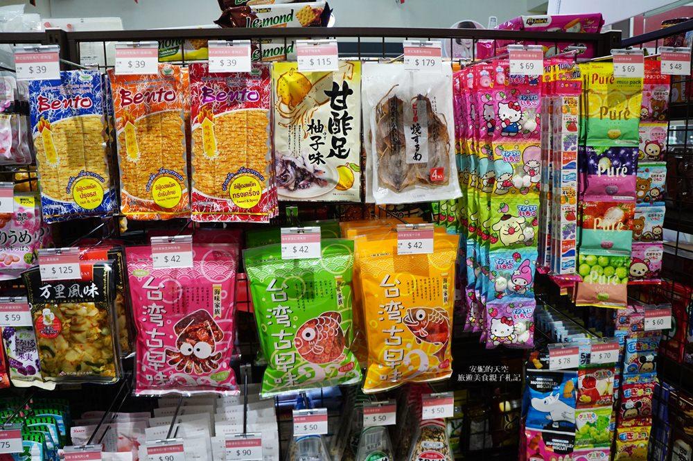 20181017185155 36 - 熱血採訪[新莊 三省堂異國零食]免出國就可以買到超夯的日韓泰國泡麵零食 超好買超好逛