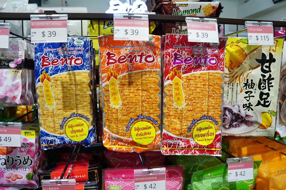 20181017185159 14 - 熱血採訪[新莊 三省堂異國零食]免出國就可以買到超夯的日韓泰國泡麵零食 超好買超好逛