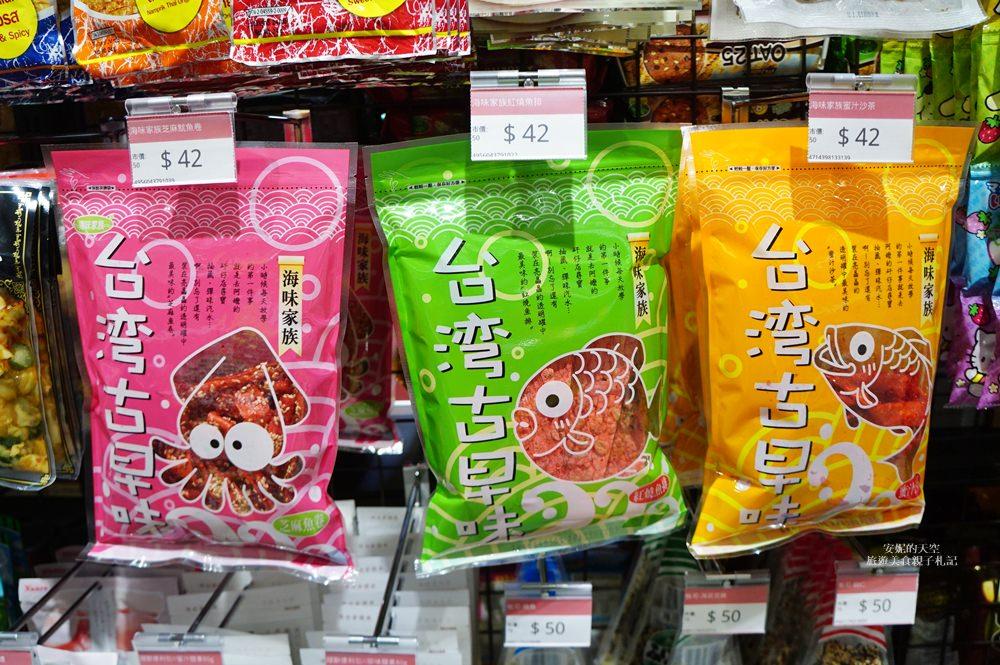 20181017185203 35 - 熱血採訪[新莊 三省堂異國零食]免出國就可以買到超夯的日韓泰國泡麵零食 超好買超好逛