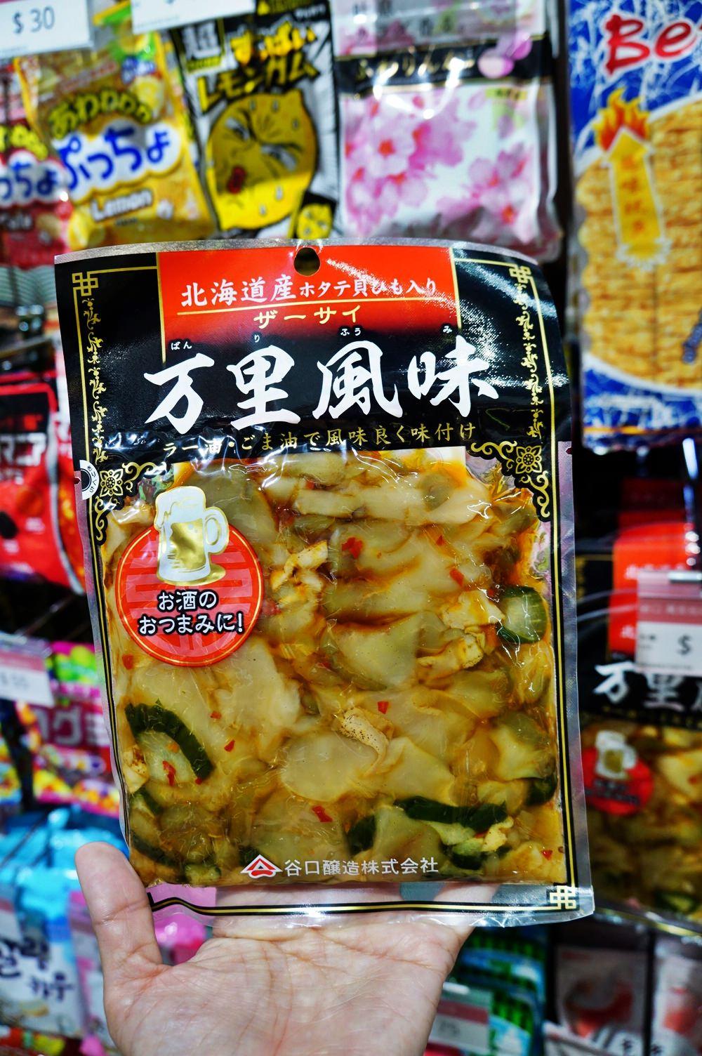 20181017185216 11 - 熱血採訪[新莊 三省堂異國零食]免出國就可以買到超夯的日韓泰國泡麵零食 超好買超好逛