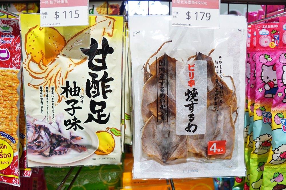 20181017185227 69 - 熱血採訪[新莊 三省堂異國零食]免出國就可以買到超夯的日韓泰國泡麵零食 超好買超好逛