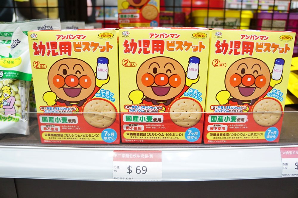 20181017185243 81 - 熱血採訪[新莊 三省堂異國零食]免出國就可以買到超夯的日韓泰國泡麵零食 超好買超好逛