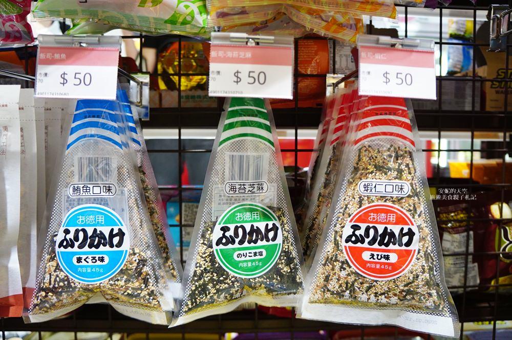 20181017185258 85 - 熱血採訪[新莊 三省堂異國零食]免出國就可以買到超夯的日韓泰國泡麵零食 超好買超好逛