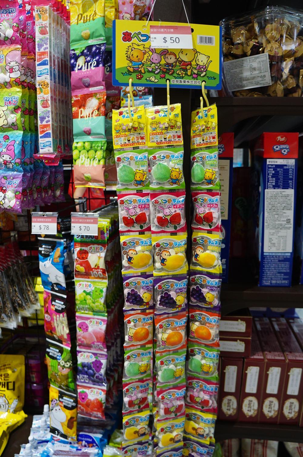 20181017185313 17 - 熱血採訪[新莊 三省堂異國零食]免出國就可以買到超夯的日韓泰國泡麵零食 超好買超好逛