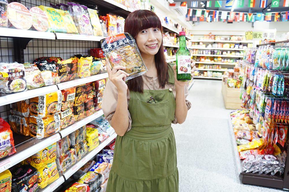 20181017185330 77 - 熱血採訪[新莊 三省堂異國零食]免出國就可以買到超夯的日韓泰國泡麵零食 超好買超好逛